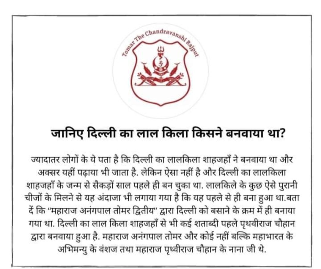Chandravanshi rajput⚔️🙏