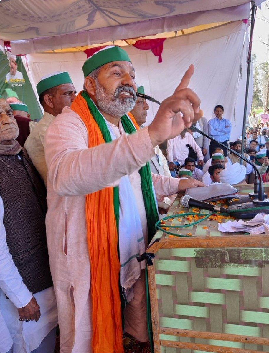 लुटेरे खेती ही नही देश लूटने को तैयार इनके खिलाफ संघर्ष लंबा होगा। जय जवान जय किसान #KisanPanchayat #FarmersProtest @RakeshTikaitBKU @NareshTikait @OfficialBKU  @AHindinews @PTI_News @ndtvindia @aajtak @news24tvchannel @bstvlive