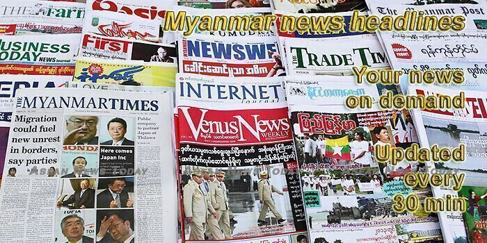 Want the latest #Myanmar #news on demand?  Get all of the #news headlines for #Myanmar updated every 30 minutes here