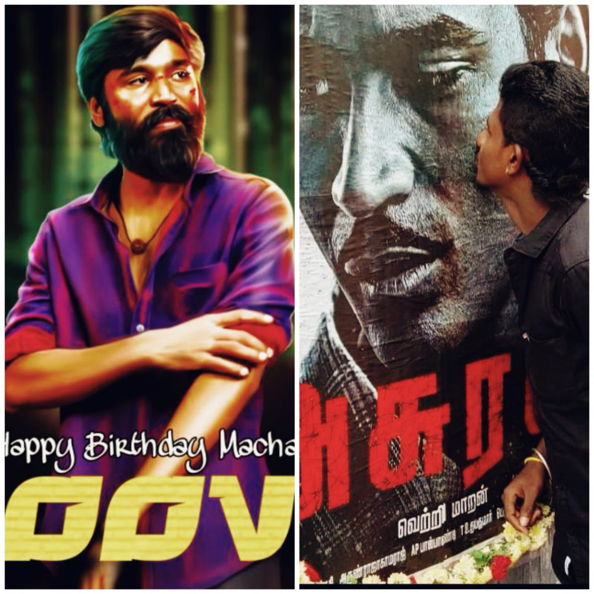 Wish you Happy wonderful birthday our @TerrificDBloods boy @Nathampoova 💐  Lots of Happy And Peace 😊Enjoy Your Day!!❤️ Once HDB @Nathampoova 🔥  Best Wishes From  Team #TDB 😊💥  @dhanushkraja @TerrificDBloods  #Karnan #TDB