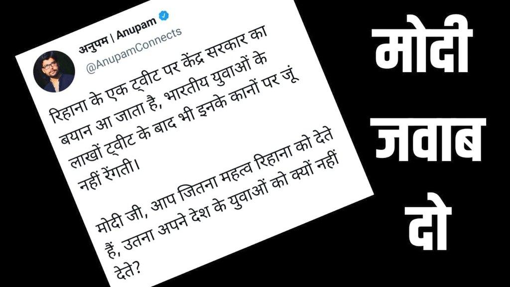 पूछता है भारत #ArnabGoswami  #PMOIndia  #modi_jawab_do
