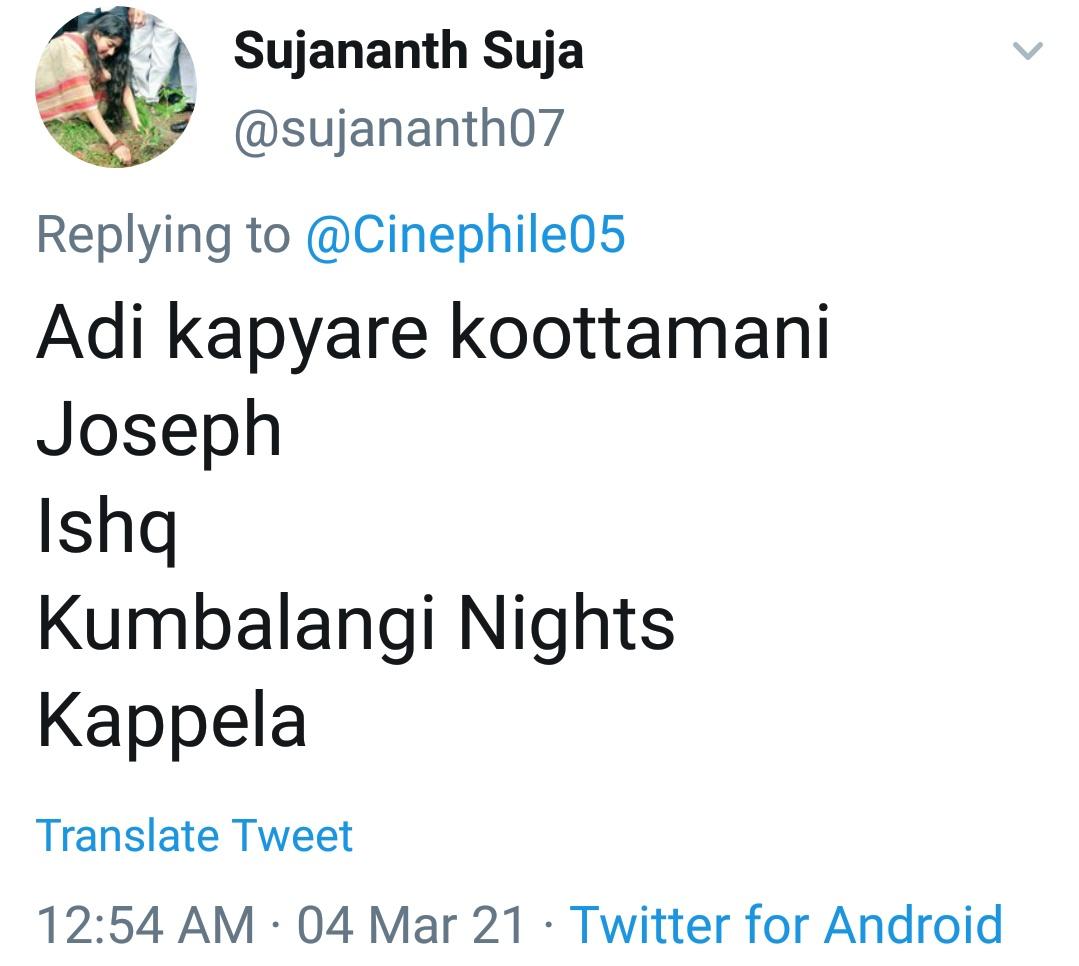 & some more Malayalam to Tamil remakes   #AdiKapyareKoottamani (Ashok Selvan, Priya bahvani, Sathish)  #Joseph (RK Suresh)   #Ishq (Kathir, Tamil film Zero director directing this version)  #Kappela (Telugu remake is on)Tamil cast/crew to be announced  Same for #KumbalangiNights
