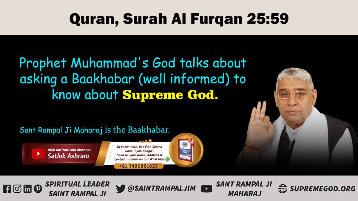 Quran, Surah Al Furqan 25:59  Prophet Muhammad's God talks about asking a Baakhabar (well informed) to know about Supreme God.  Sant Rampal Ji Maharaj is the Baakhabar. #ThursdayMotivation #ThursdayThoughts