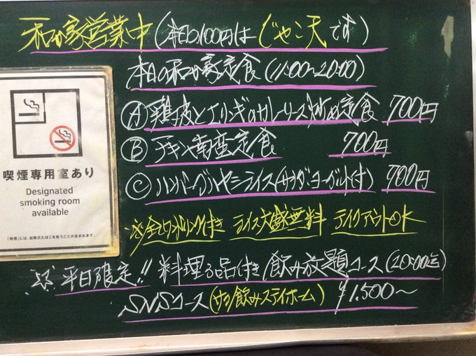 izakayawagayaの画像