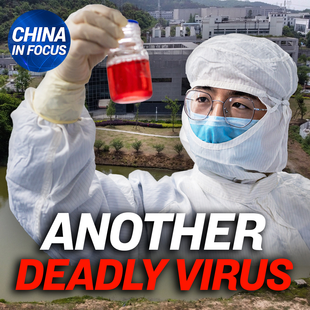 Wuhan's institute of #virology is researching yet another deadly virus. This one comes from the Xinjiang region and may wreak even more havoc in the body. One man in #HK dies after receiving a #vaccine that was made in China. 🔥Premiere 9:30 pm ET👉youtube.com/watch?v=Gxgpj3…