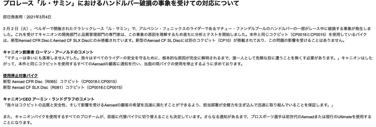 昭和 大学 コメント
