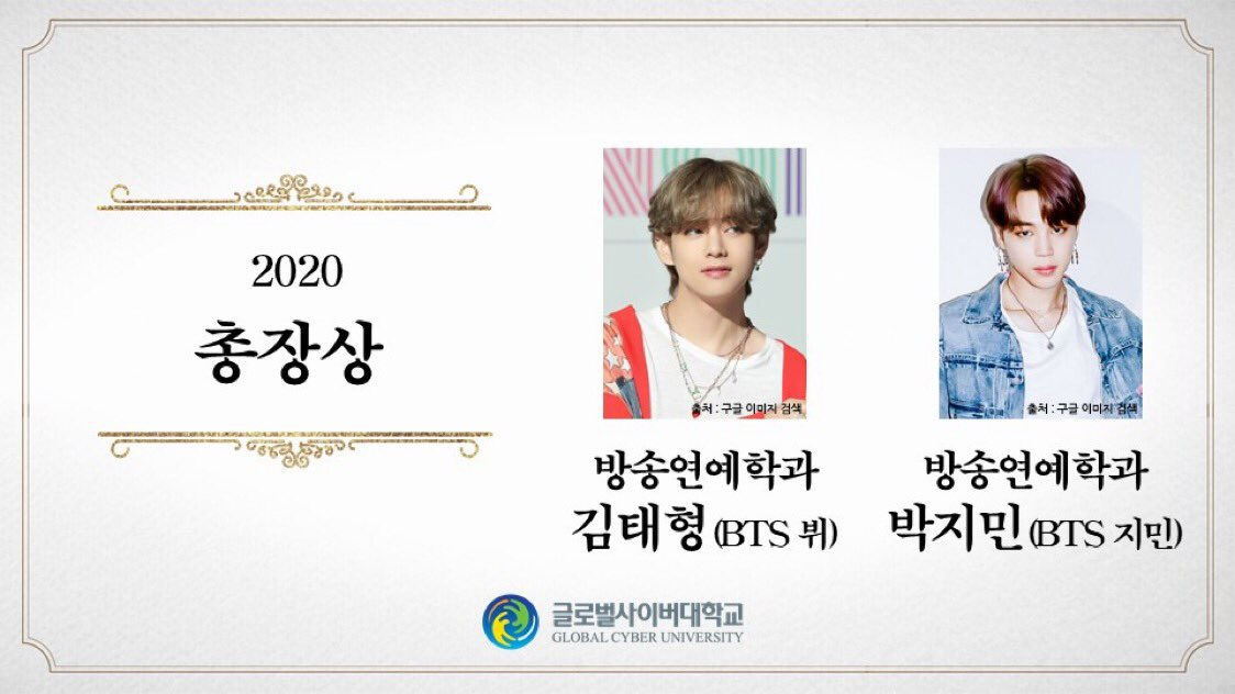 #ProudOfYouTaehyung  #CongratulationsTaehyung  #ProudOfYouJimin #CongratulationsJimin #CongratulationsVmin
