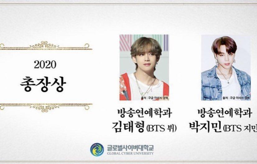 Bebeklerimmm🥺💜 Miniklerr ya daha🥺💜💜💜💜💜🐯🐣 #CongratulationsTaehyung  #CongratulationsJimin  #CongratulationsVmin