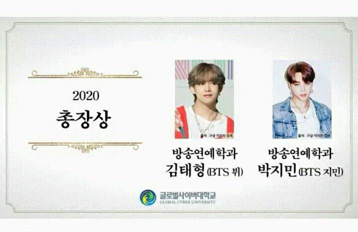 Félicitation vmin💜🥺 Je suis vraiment fière de vous 💜🥺🥺🥺@BTS_twt  #CongratulationsJimin  #ProudOfYouJimin   #ProudOfYouTaehyung  #CongratulationsTaehyung