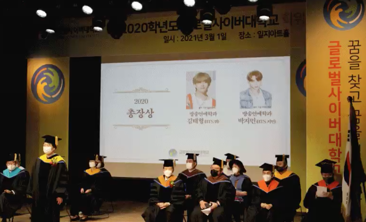 wow this is so amazing ,, congratulations jimin n taehyung! you guys have worked hard. i am so proud of you both 🥺🥺  #CongratulationsJimin  #CongratulationsTaehyung  #JiminTaehyungGraduation #ProudOfYouJimin  #ProudOfYouTaehyung #뷔 #지민