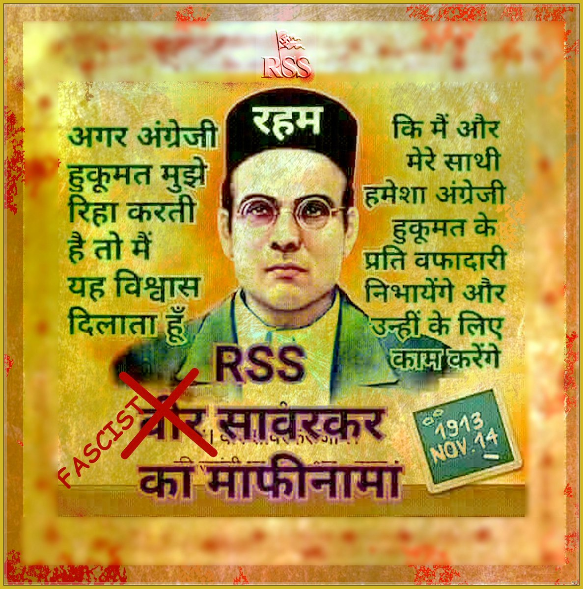 @BhavikaKapoor5 Bull shit @Dev_Fadnavis  ( cannot say cowshit or cowdung as this would be a Grave insult to the Cows) Everyone in the @RSSorg including yourself are Traitors of India and Humanity)  #3T's  #Treason #Treachery #Traitory