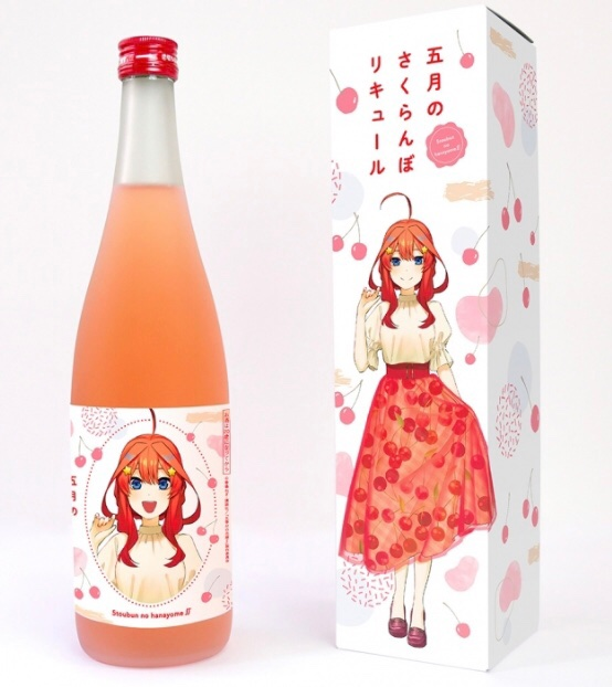 Replying to @FoxenAnime: Need some of this but Miku flavored 😏🍷🥂 #anime