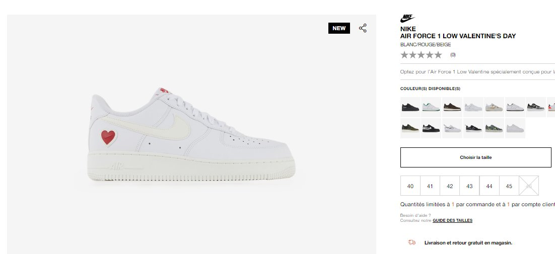 Ad: The Nike Air Force 1