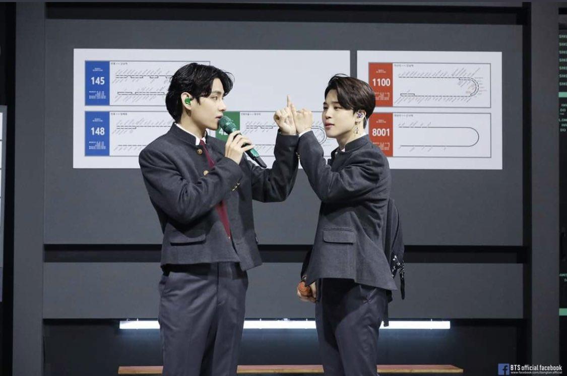 Jimin e Taehyung