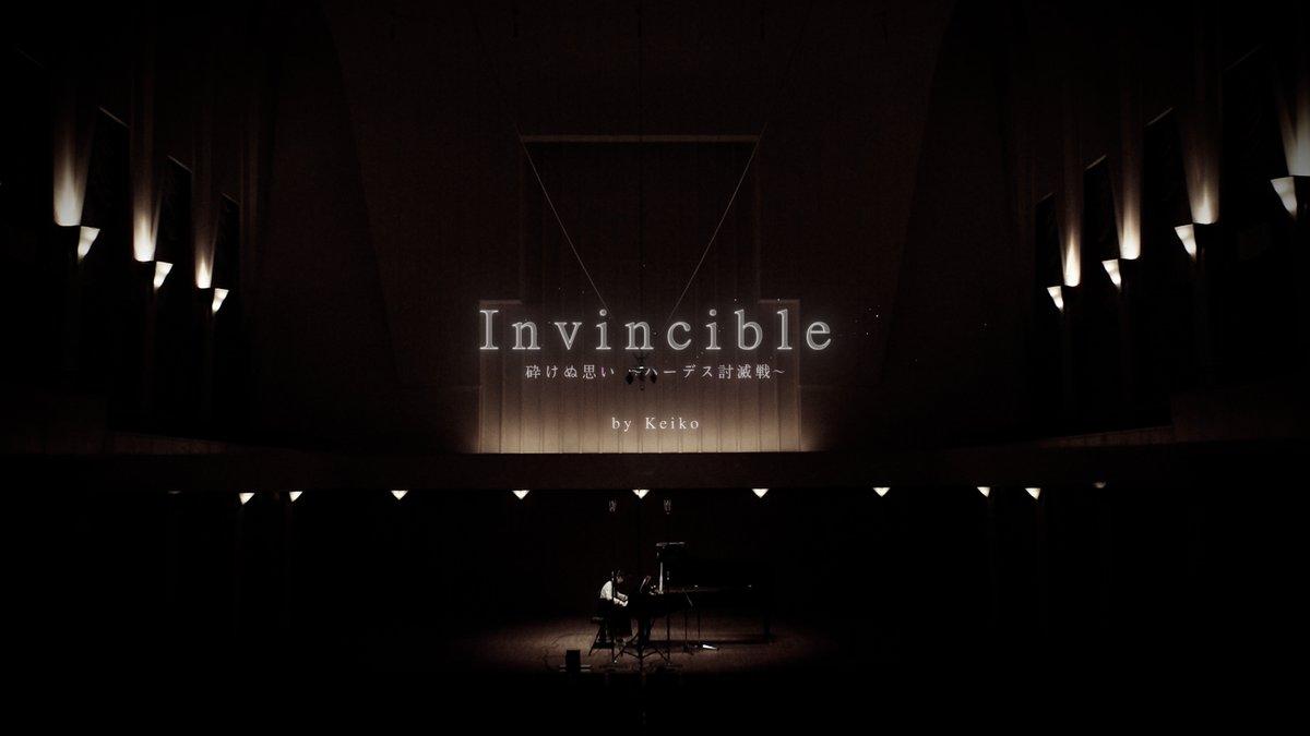 【MV公開📢】3/24発売『Scions & Sinners: FINAL FANTASY XIV ~ Arrangement Album ~』 🎞「砕けぬ思い 〜ハーデス討滅戦〜 -Invincible- 」Keiko Ver. MV公開❗ 🌐YouTube:youtu.be/kSZJuVCWyLU 予約受付中❗ 詳細は商品HP🔜 sqex.to/mvLpm #FF14