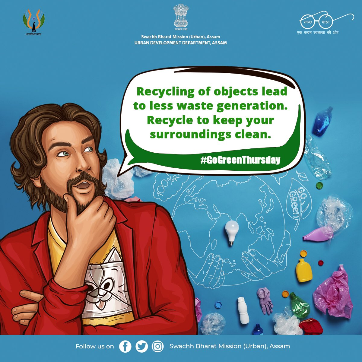 Think outside the trash! Recycle today ♻️ #GoGreen  #SwachhBharat #recycle #3Rs #savetheplanet #swachhatahiseva  #cleanindia  #mycleanindia