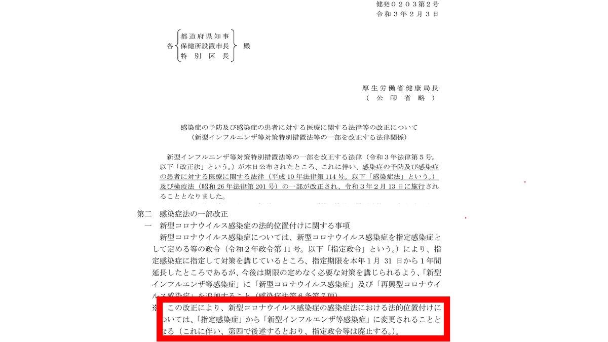 日 2 月 13 2月13日「日本遺産の日」記念シンポジウム