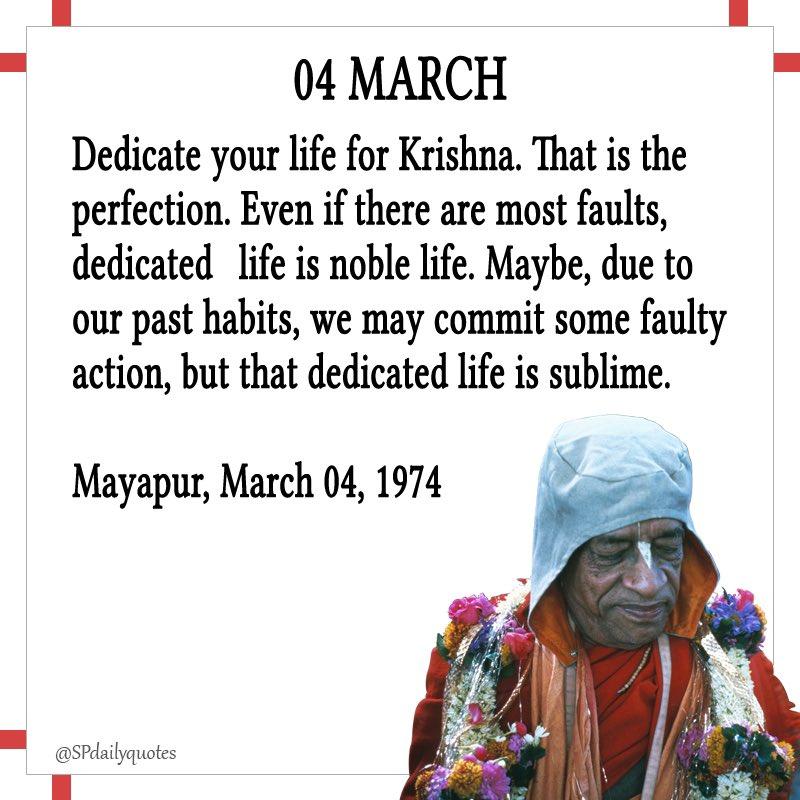 #Srila #Prabhupada #quote #of #the #day #Iskcon #aligarh. #APNA #SAHAYOGI #PREMI #PARIVAR. #अपना #सहयोगी #प्रेमी #परिवार |
