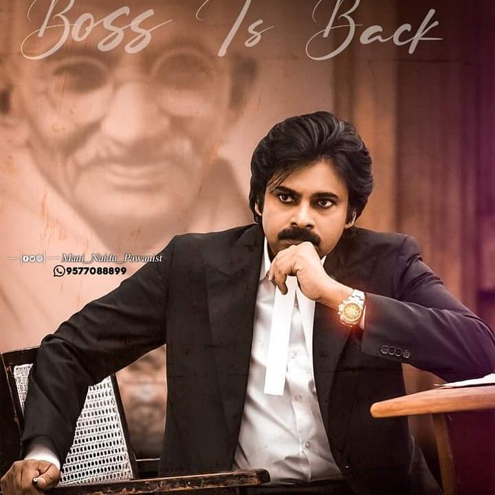 #my boss is back pspk