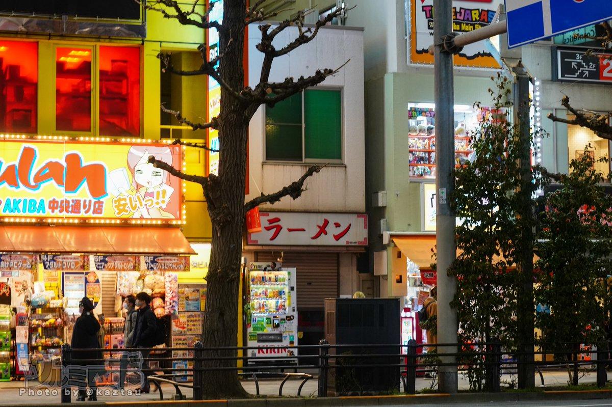 秋葉原・中央通り、ラーメン松楽「閉店のお知らせ」コロナ禍の影響により、3月31にちをもちまして閉店させていただきます。昭和8年創業らしく、だいぶ前からあるお店の閉店