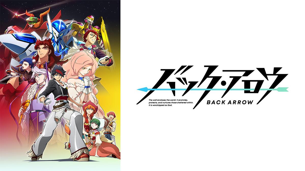 凡 投げ売り グレンラガン 人気ロボアニメ キルラキルに関連した画像-02