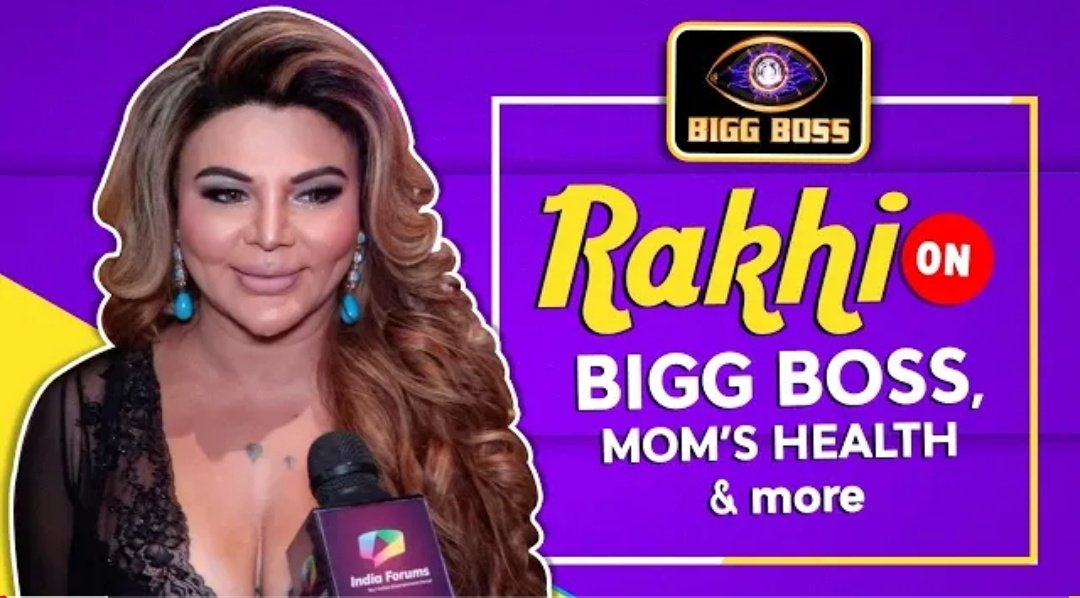 Rakhi Sawant on Bigg Boss 14, Mother's health, Salman & More  #RakhiSawant #BiggBoss14 #BiggBoss