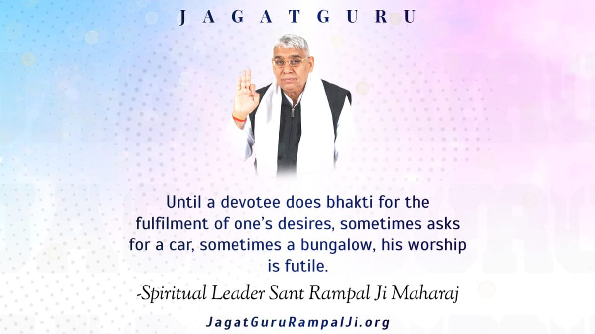 #ThursdayThoughts #thursdayvibes #thursdayvibes In verses 1 to 7 imports referring to the Holy Fazile, the glory of Allah Kabir is glorified. Baakhabar Sant Rampal Ji #अल्लाह_का_बाख़बर  #MustListen_Satsang on IswerTv 8:30 PM Everyday