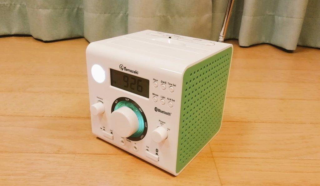 中学の授業で作ってきたラジオ!え?これ普通に売ってる家電では???