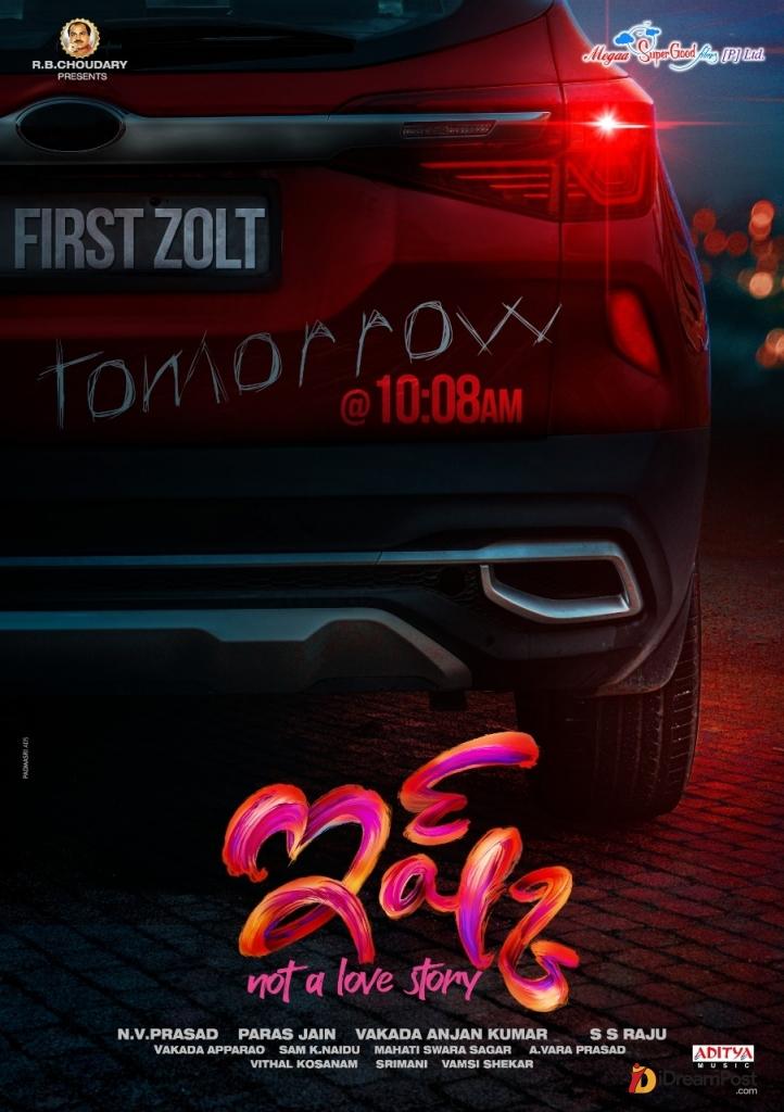 #Ishq First Zolt Poster will be out tomorrow at 10:08 AM!!  For More 👉   @tejasajja123 #PriyaPrakashVarrier #SSRaju @mahathi_sagar  #IshqFirstZolt #iDreamMedia