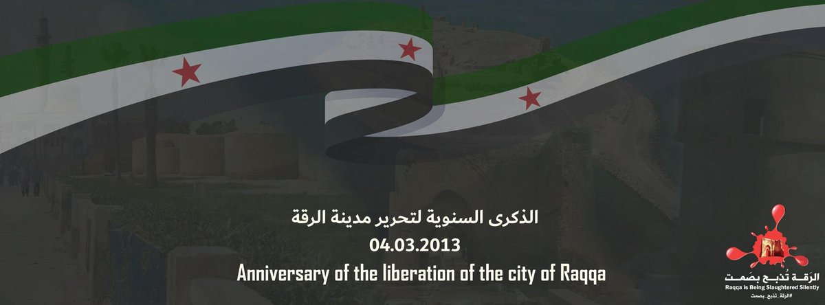 تصادف اليوم الذكرى السنوية الثامنة لطرد عصابات الأسد من مدينة #الرقة The enight anniversary of the liberation of Raqqa city from Assad militias. https://t.co/Jf1tP7p7CK