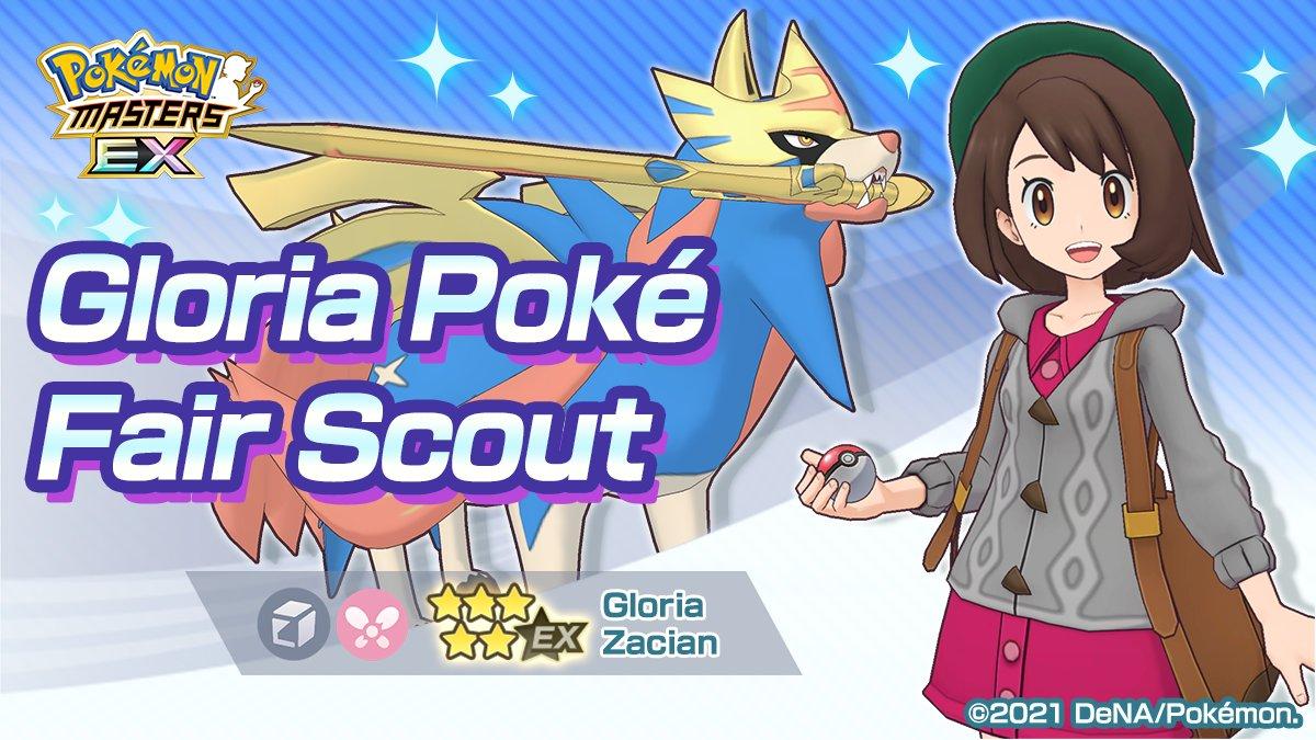Pokémon Masters EX Gloria y Zacian