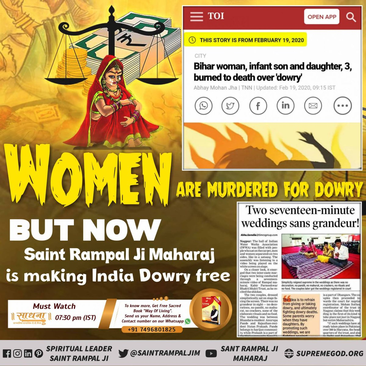 #GodMorningFriday #tuesdaymotivations #TuesdayFeeling Women are murdered for dowry But now👇👇🙏🙏