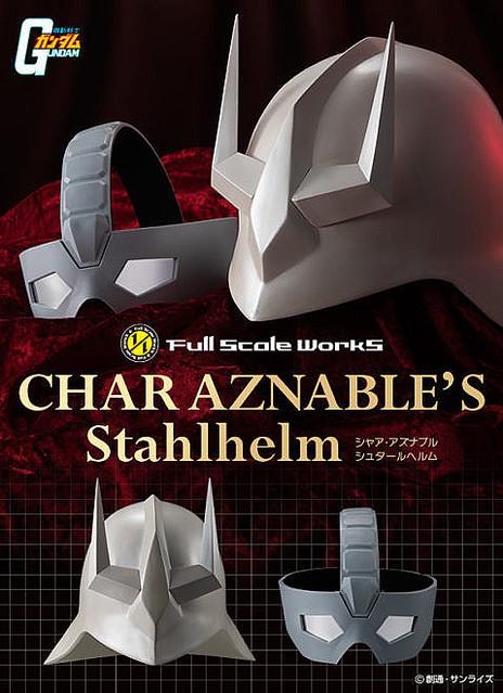 ガンダムのシャアのヘルメットセットが再販される!