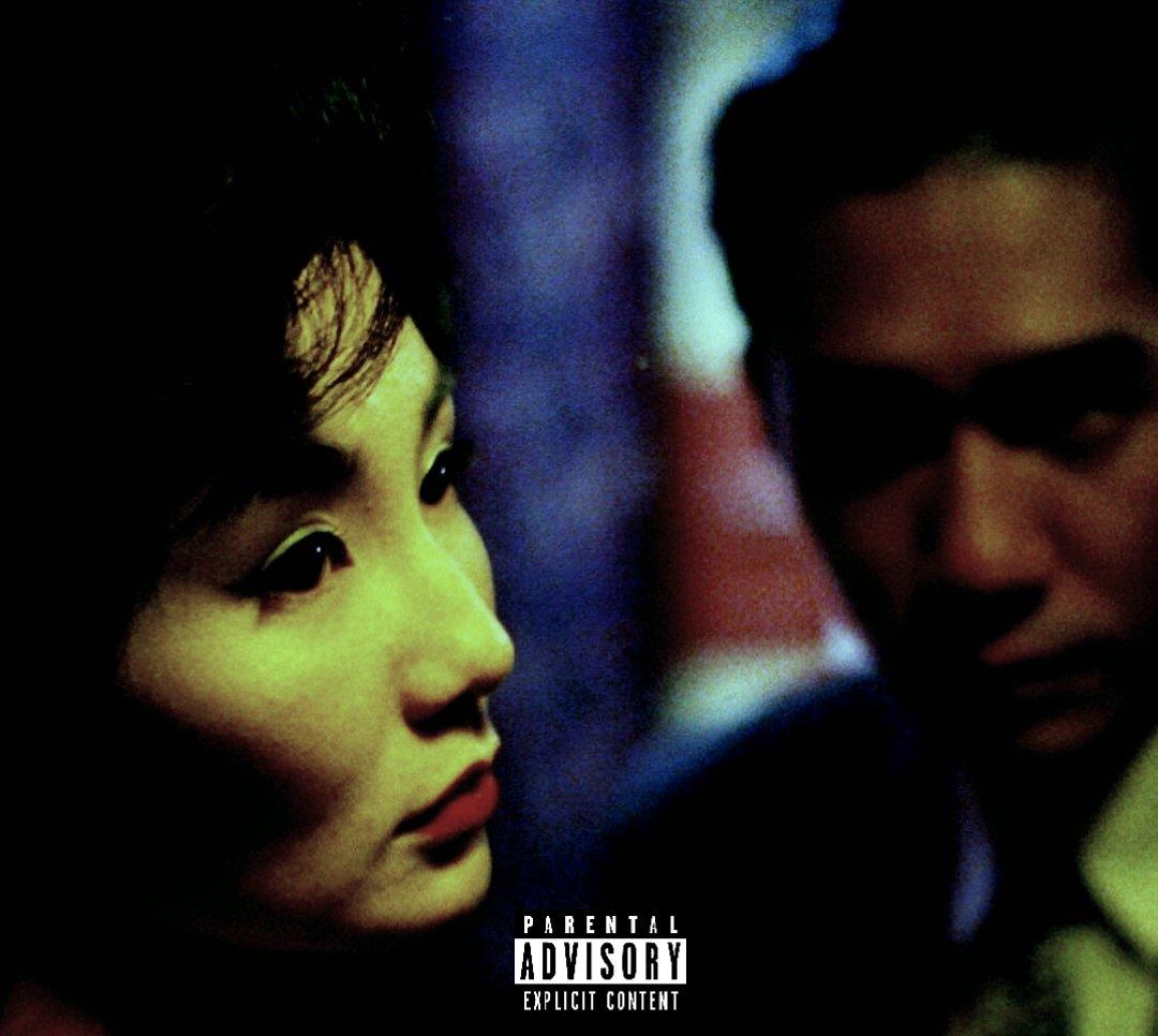 Good night folks. Here are some Wong Kar-wai album covers https://t.co/noqoNXsP41