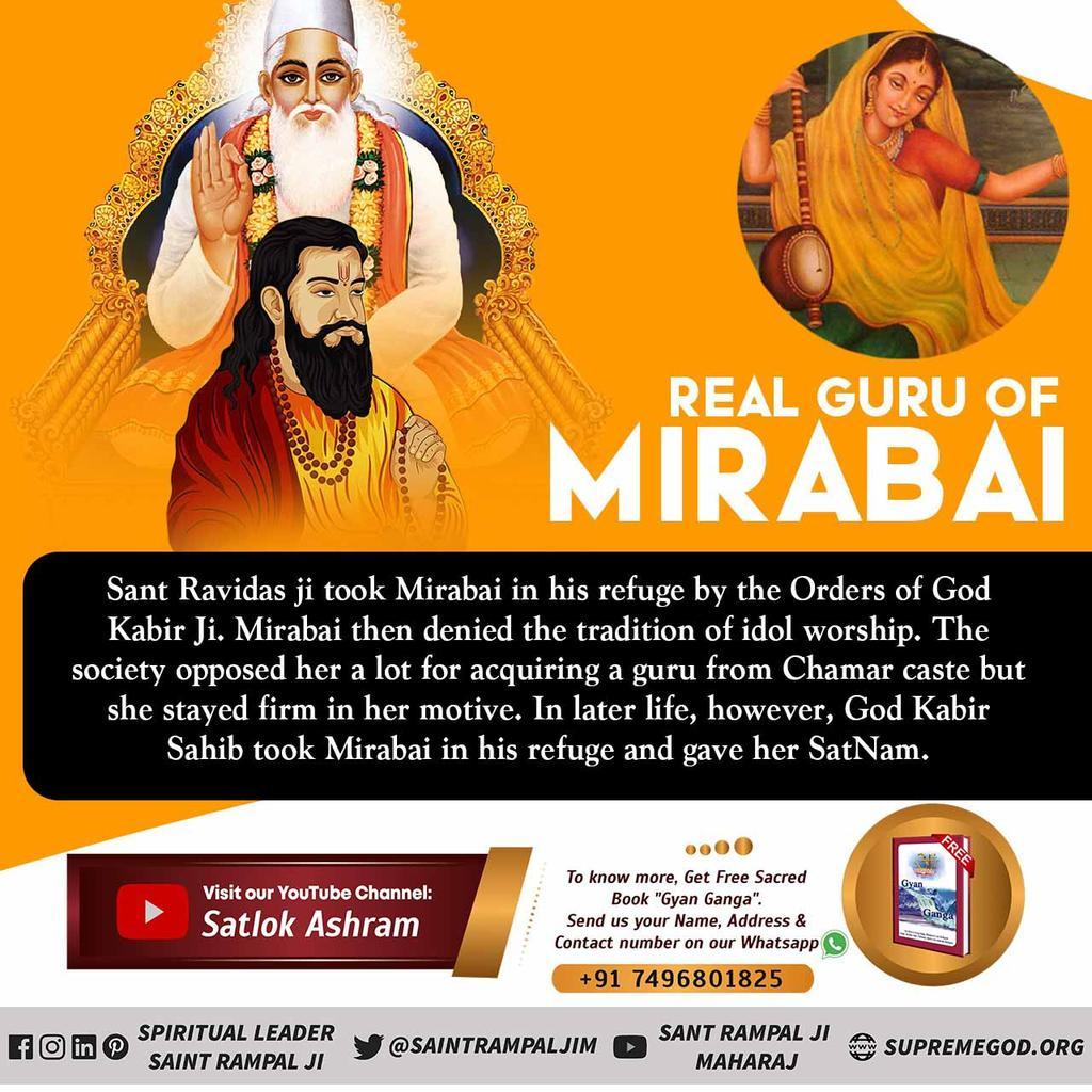 #GodMorningFriday  Real Guru of Mirabai कबीर परमेश्वर ने मीरा जी को रविदास जी से नाम दीक्षा दिलवाई। #tuesdaymotivations #TuesdayFeeling