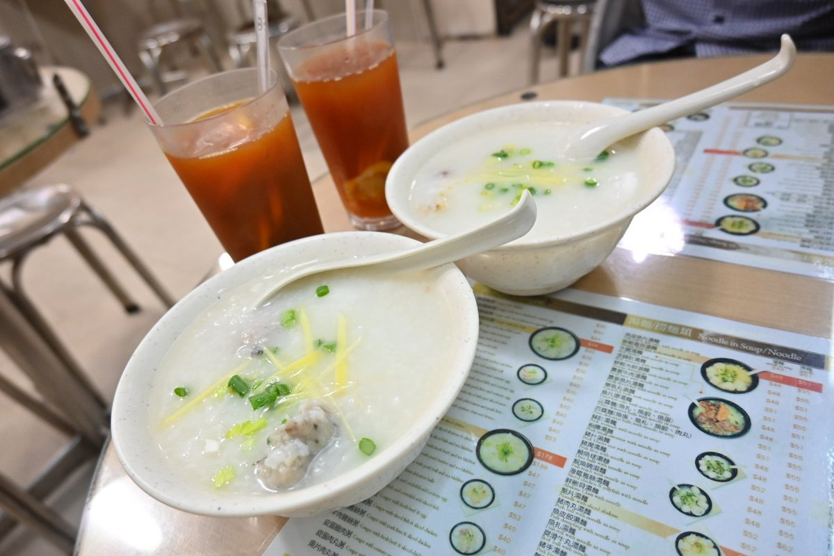 AyaHongkong photo