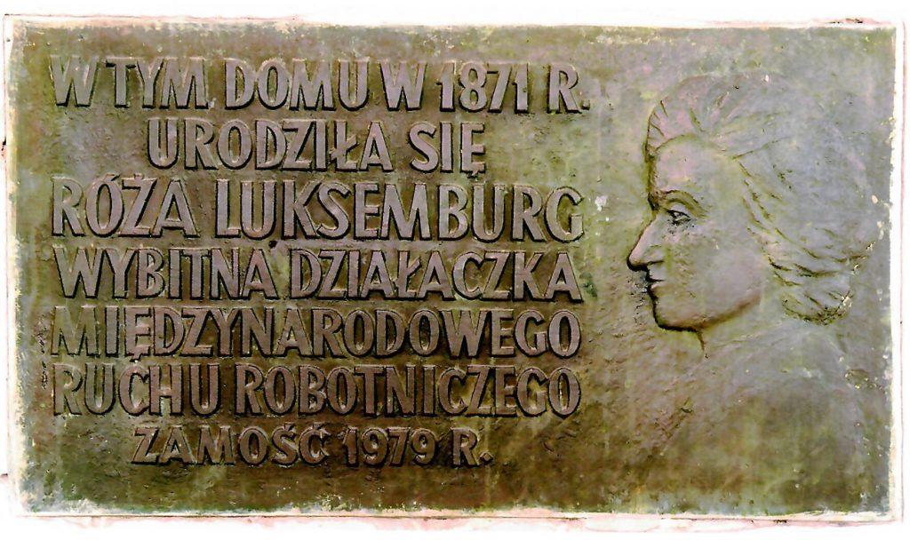 #OTD 1871 in #Zamość wurde #RosaLuxemburg geboren. In #osmikonSEARCH finden Sie ca. 2.500 Titel von und über sie; 1.200 davon stammen aus dem Bibliothekskatalog der @FESonline – einer von vielen Datenquellen, die wir eingebunden haben. Einfache Suche 👉bsb.bayern/qjtso