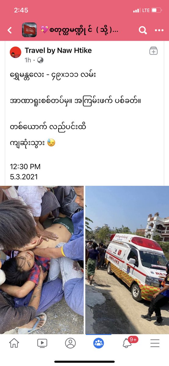 Unarmed activists at Mandalay was cracked down today by terrorist and one died by gun shot. As long as the world is watching, civilians are being killed, and the world will only be left with terrorists in future. #G7 #UN #EU #ICC #ICJ #POTUS #TheWhiteHouse #WarCrimesWCL #UNHCR