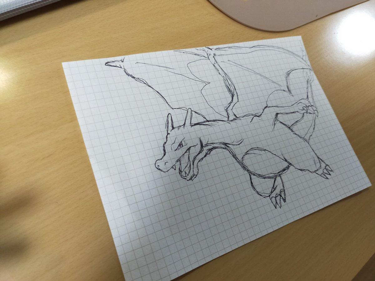 これはちゃんと見て描いたリザードン。 これからコピックで色付けしようかな。 https://t.co/IlMuZW6Hn0