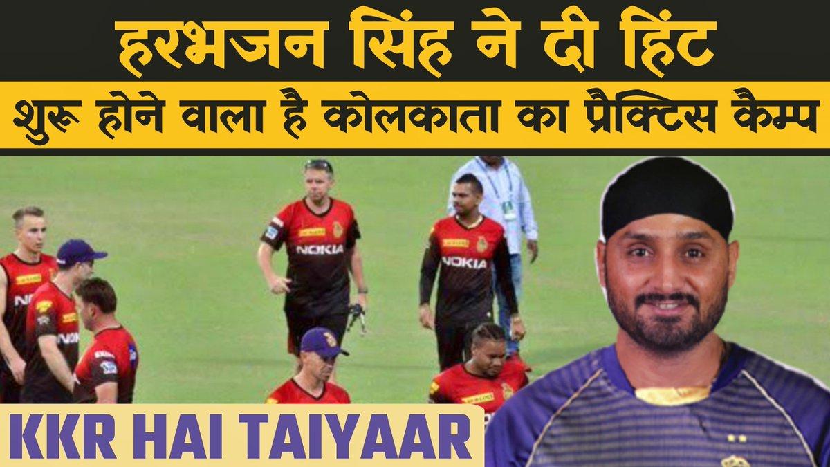 Video-   Harbhajan Singh Hinted Towards KKR Practice Camp, Which Will Begin Soon For IPL 2021   #KKR #IPL2021 #KKRFilms #KKRHaiTaiyaar