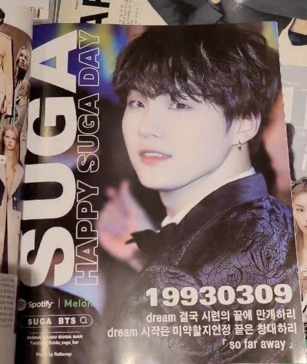 @BTS_twt - Marie Claire  * #SUGA is the first idol to have support pages on 5 major fashion magazines.