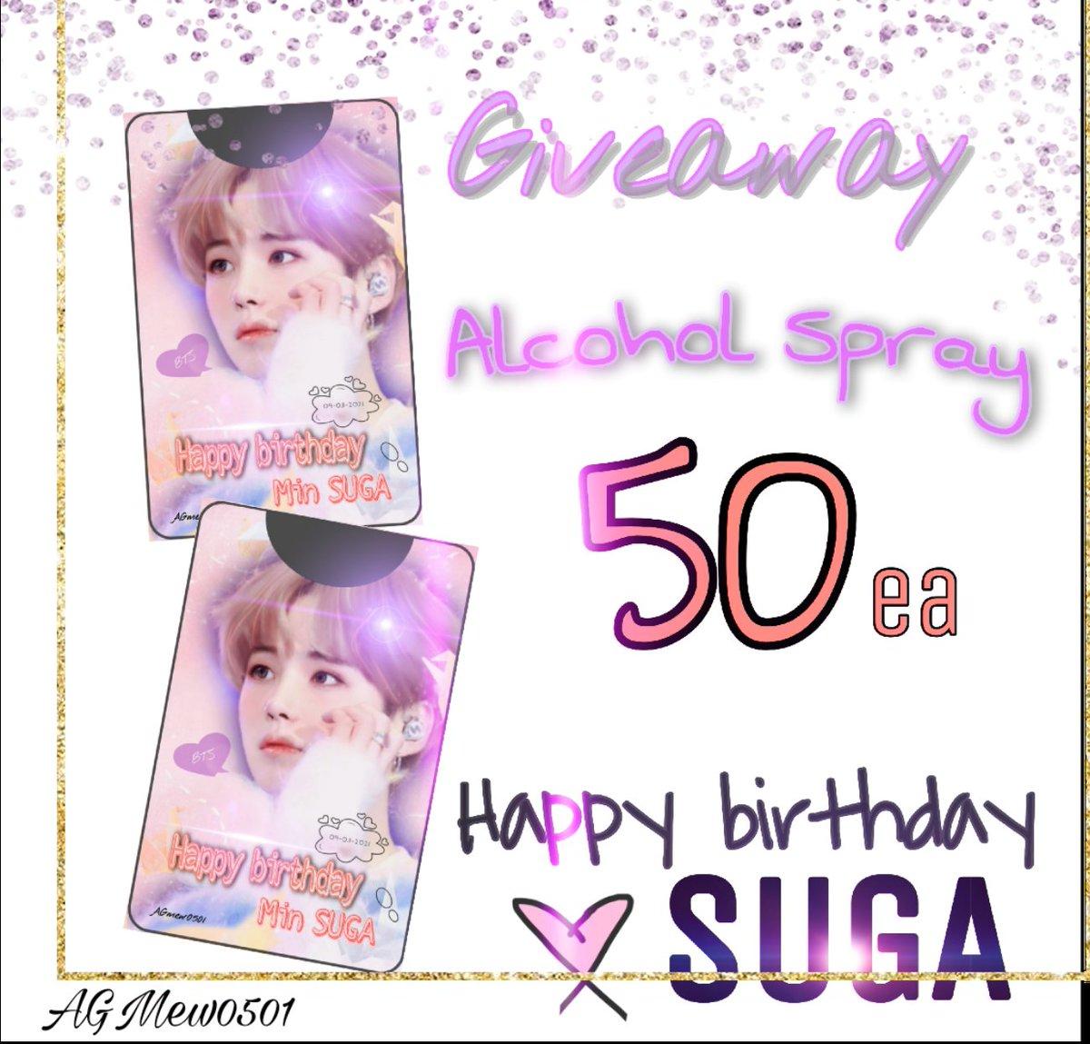 เปิดฟอร์มจอง  🎁Give Away SUGA B-DAY🎁 🛒Alcohol Spray 50ea🌸 🌸เข็มกลัด 30ea 🌸พวงกุญแจกระจก 10ea  📮Shipping fee : 25B.  💥Special for No.39   รายละเอียดฟอร์มในเมนชั่นนะคะ   #HAPPYSUGADAY  #HappyBirthdayYoongi  #SUGA #BTS #HappyYoongiDay