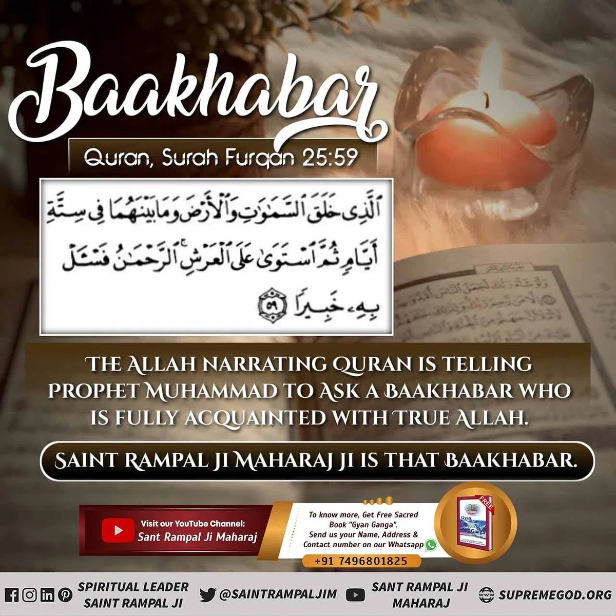 #FridayMotivation  🔸 QURAN SHARIF narrator is telling to Muhammad that, Kabir Saheb is the supreme God , who created everything in 6 days and took rest on the 7th day.  🔸 Ask a Baakhabar for the information about Him  Baakhabar Sant Rampal Ji