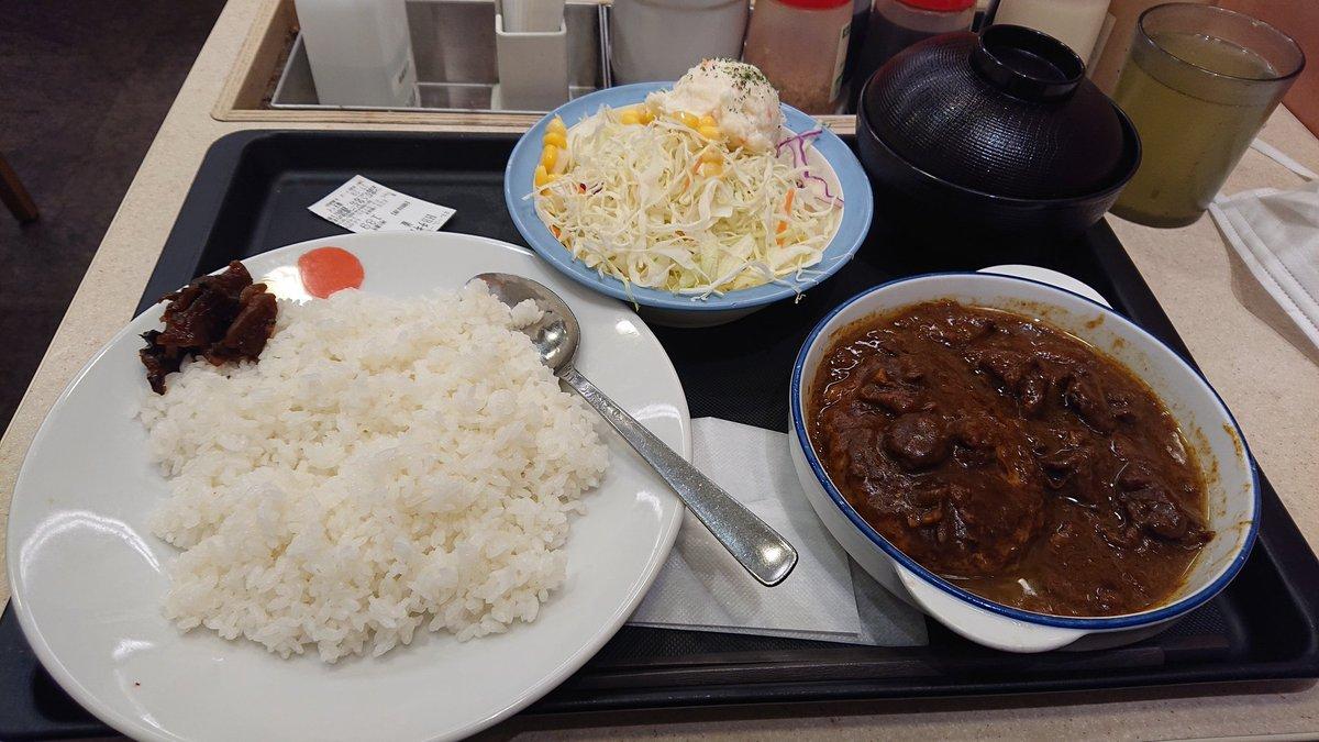松屋の店舗限定煮込みハンバーグチキンカレーうまいっ😆✨ #今日の夕飯 https://t.co/zI356x888g