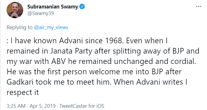 @Swamy39 2019 Archives: Senior BJP MP, Dr. @Swamy39 jee and LK Advani jee pay tribute to great Janata Party leader & former PM, Shri Morarji Desai on his birthday (Feb 28, 2019) 🌟🌟  Dr. Swamy jee tweeted that he knew Advani since 1968 and Advani jee welcomed him into BJP in 2013 ! 🌟🌟