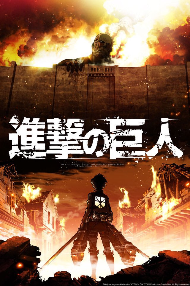 As usual I'm always late to the party. So, my kids have me glued to this show. Wow, such a great show. #AttackOnTitan