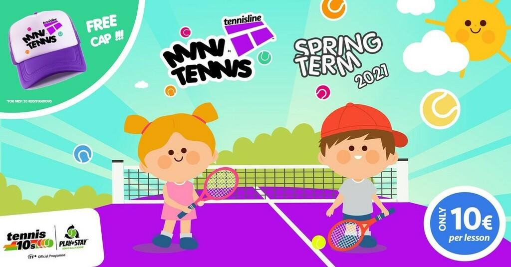 TennislineMalta photo
