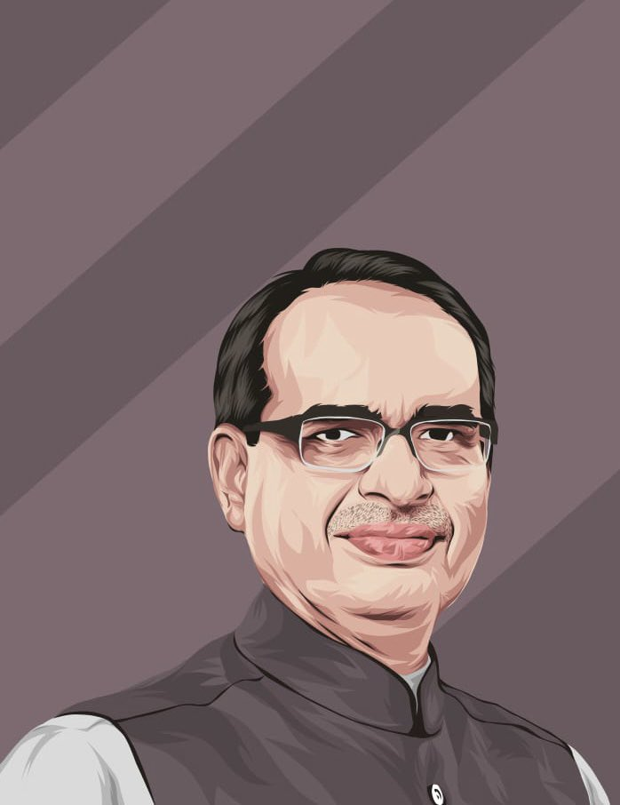 Wishing Shri @ChouhanShivraj ji a very happy birthday. May god bless you with good health and long life sir.