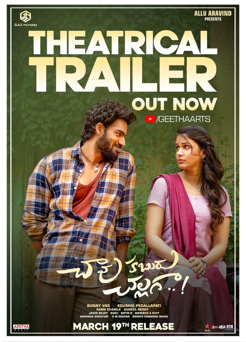 #MovieUpdate:  #ChaavuKaburuChallaga Trailer  is out now  #CKCTrailer :   #AlluAravind @ActorKartikeya @Itslavanya @Koushik_psk @JxBe #KarmChawla @imsarathchandra @GA2Official  @Route2watch #route2watch #karthikeya #comedy #Telugu