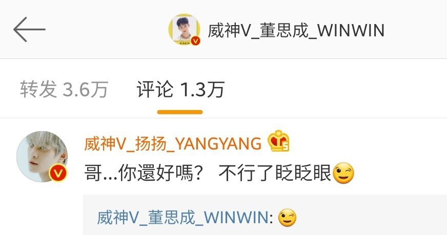 "Replying to @winwin_solo: yangyang said ""Ge... Are you okay? Blink if you are not 😉""  and WINWIN BLINKED.  hes not okay...."
